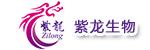 紫龙生物科技有限公司官网